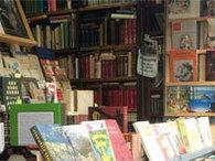 Libros de segunda mano | Librería Prestel
